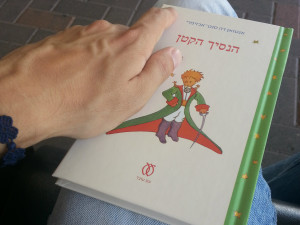 Resconto di un viaggiatore in Palestina Atto IV